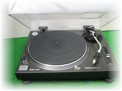 Technics SL1210 Turntable Just Been Fully Serviced By Myself